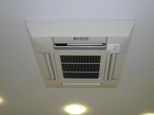 Orth - Kälte Klimatechik Wärmepumpen - Klimatechnik Deckengerät